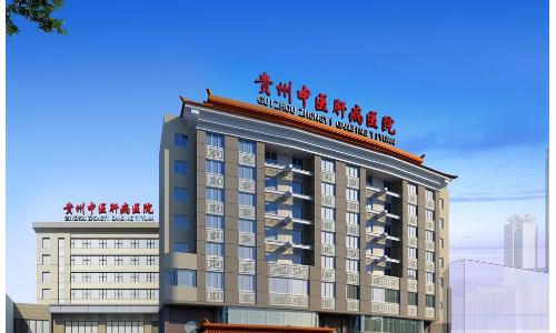 贵州丙肝医院口碑如何 贵州中医肝病医院爱不单行与健康同行